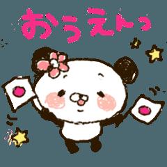 てんこぱん8【応援編】