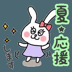 うさりなちゃん★応援の夏