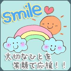 大切な人、大好きな人を笑顔で応援しよう!