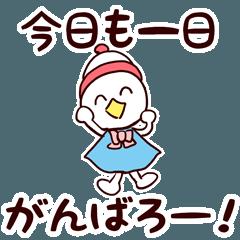 応援&励ましスタンプ【アイメッセ8】