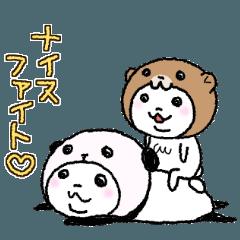 パンダinぱんだ (うご11~応援~)