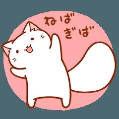 Ato's めりネコさん【ato10396】