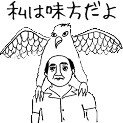 ゆるい仲間たち〜南国の風〜