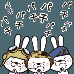応援するぜ!!聞き耳ウサギ隊