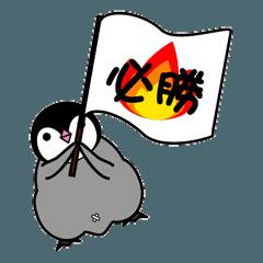 ペンちゃんスタイル8