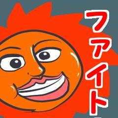スポーツ応援で使える太陽マンスタンプ