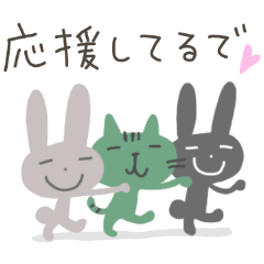関西弁で応援するスタンプ