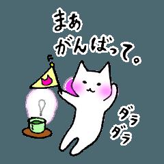 かわいさMAX♡使えるスタンプ厳選!!