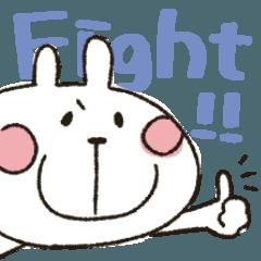うさぴ★の応援デカ文字