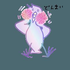 [LINEスタンプ] シンプルバード (ビク鳥編) (1)