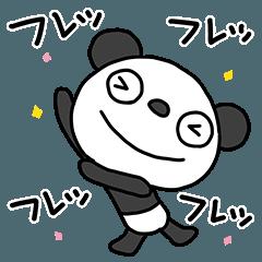 ふんわかパンダ20(応援編2)