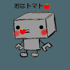 ろぼたん(食べ物編)