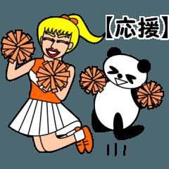 ナンシーとパンダ 2(日本語版)