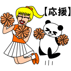 [LINEスタンプ] ナンシーとパンダ 2(日本語版) (1)