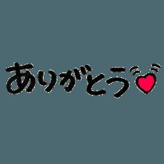 使えるタメ口withシンプル絵文字