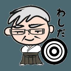 弓道部 宮崎コーチ