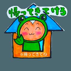 新感覚米沢弁