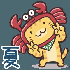 [LINEスタンプ] 唐草兄弟の夏 (1)