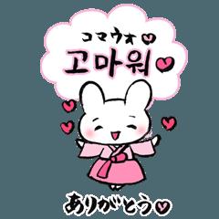 お気遣いハングル(韓国語&日本語)