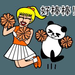 [LINEスタンプ] ナンシーとパンダ 2(中国語版) (1)