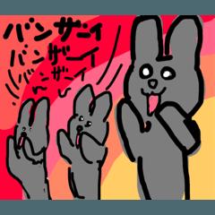 WOsagiの日本の野球(赤)